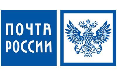 Доставка трафаретов во все регионы РФ Почтой России