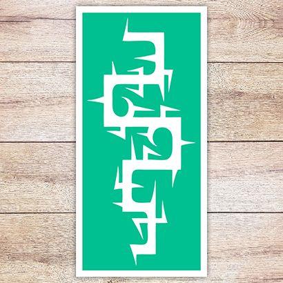 Трафарет 11. Кельтский