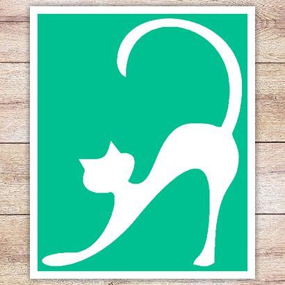 Трафарет Потягивающаяся кошка