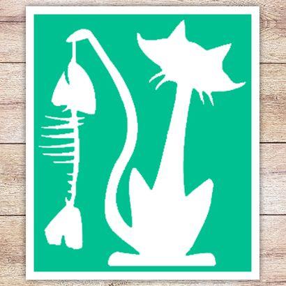 Трафарет Кошка и скелет рыбы