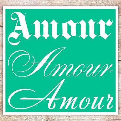 Трафарет Трафарет с надписью Amour